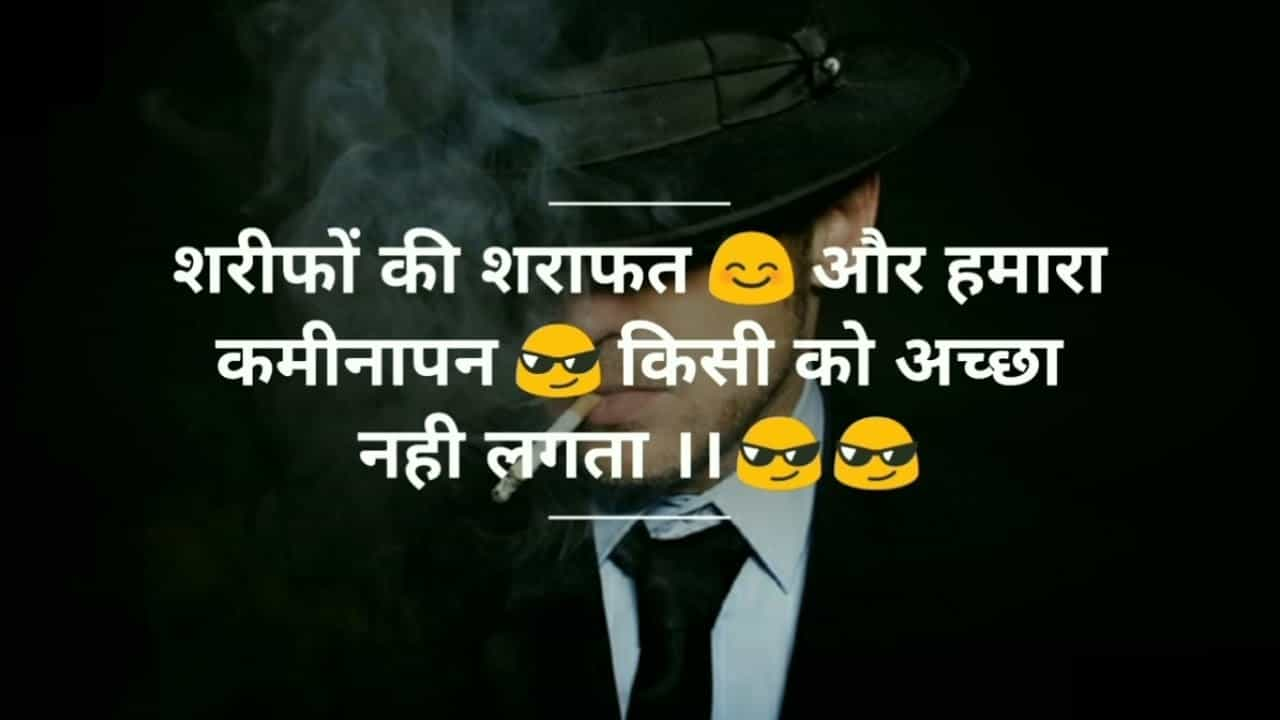 Attitude WhatsApp Status in Hindi