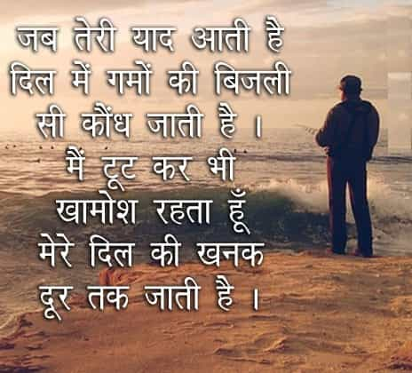 broken friendship shayari in hindi