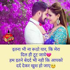 dard shayari for girlfriend
