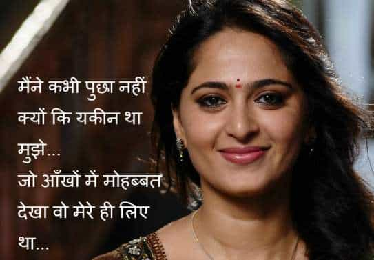 do line shayari photos & images