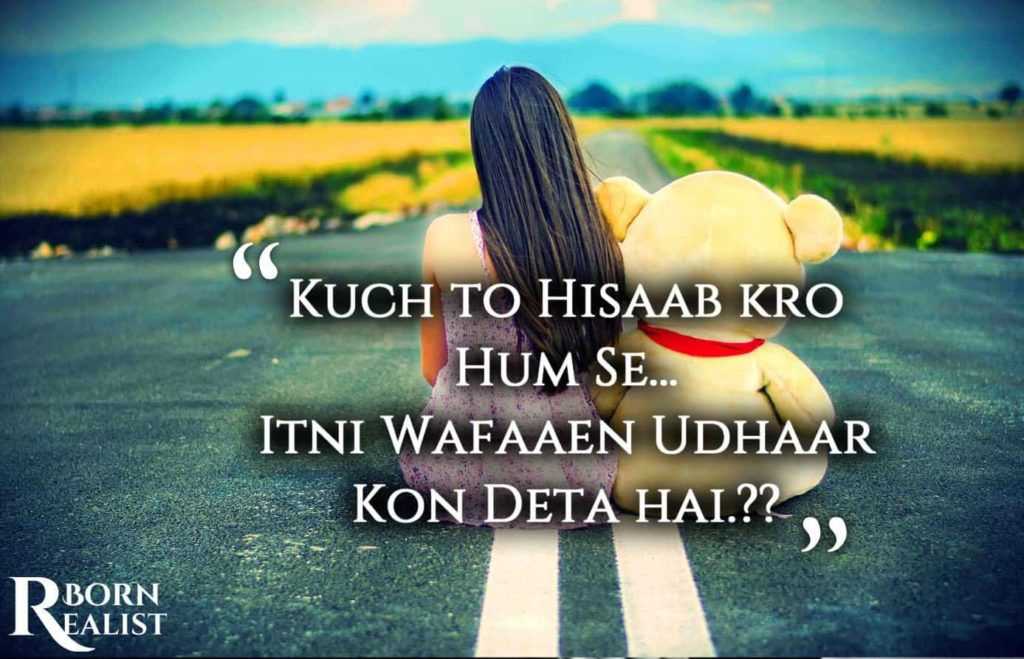love sad romantic shayari