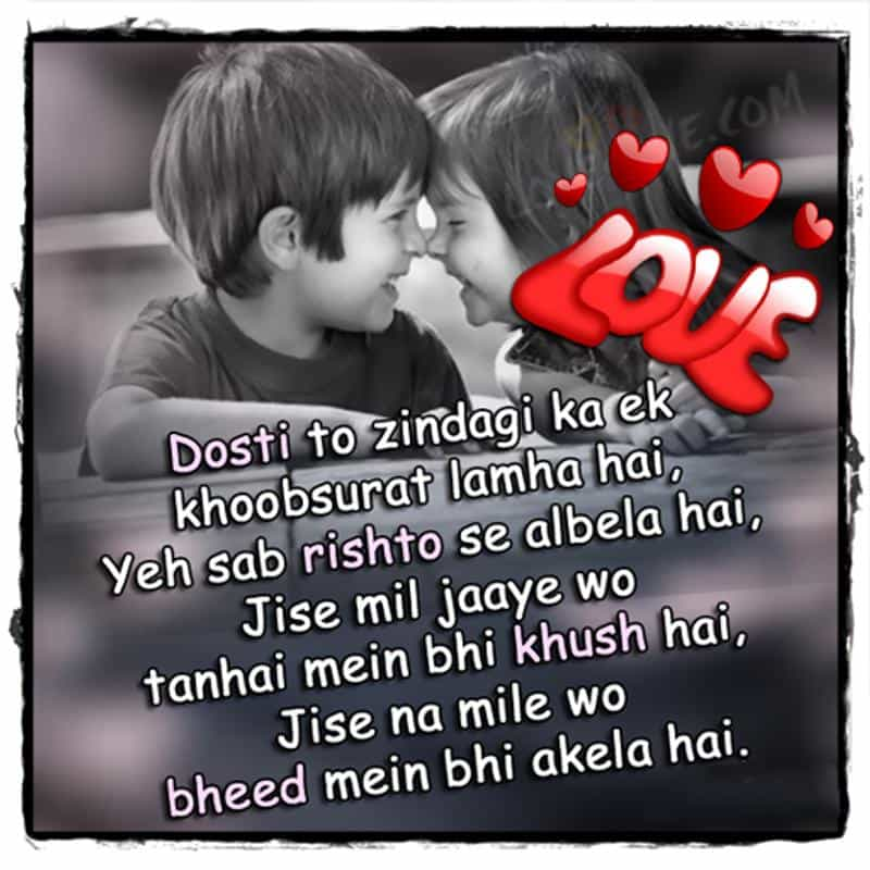 new dosti shayari in hindi font