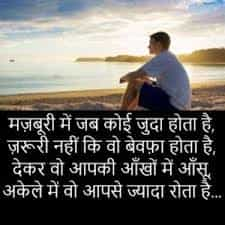 sad friendship shayari images