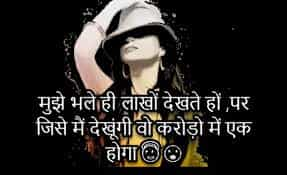 hindi attitude status for girls