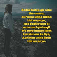 love romantic sher o shayari