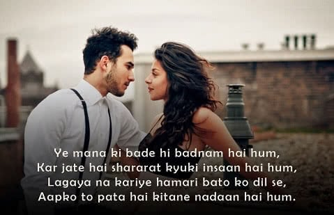 romantic shayari for girlfriend
