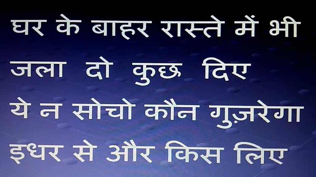 two line sher o quote